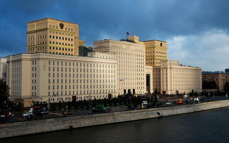 The Ministry of Defense of Russia