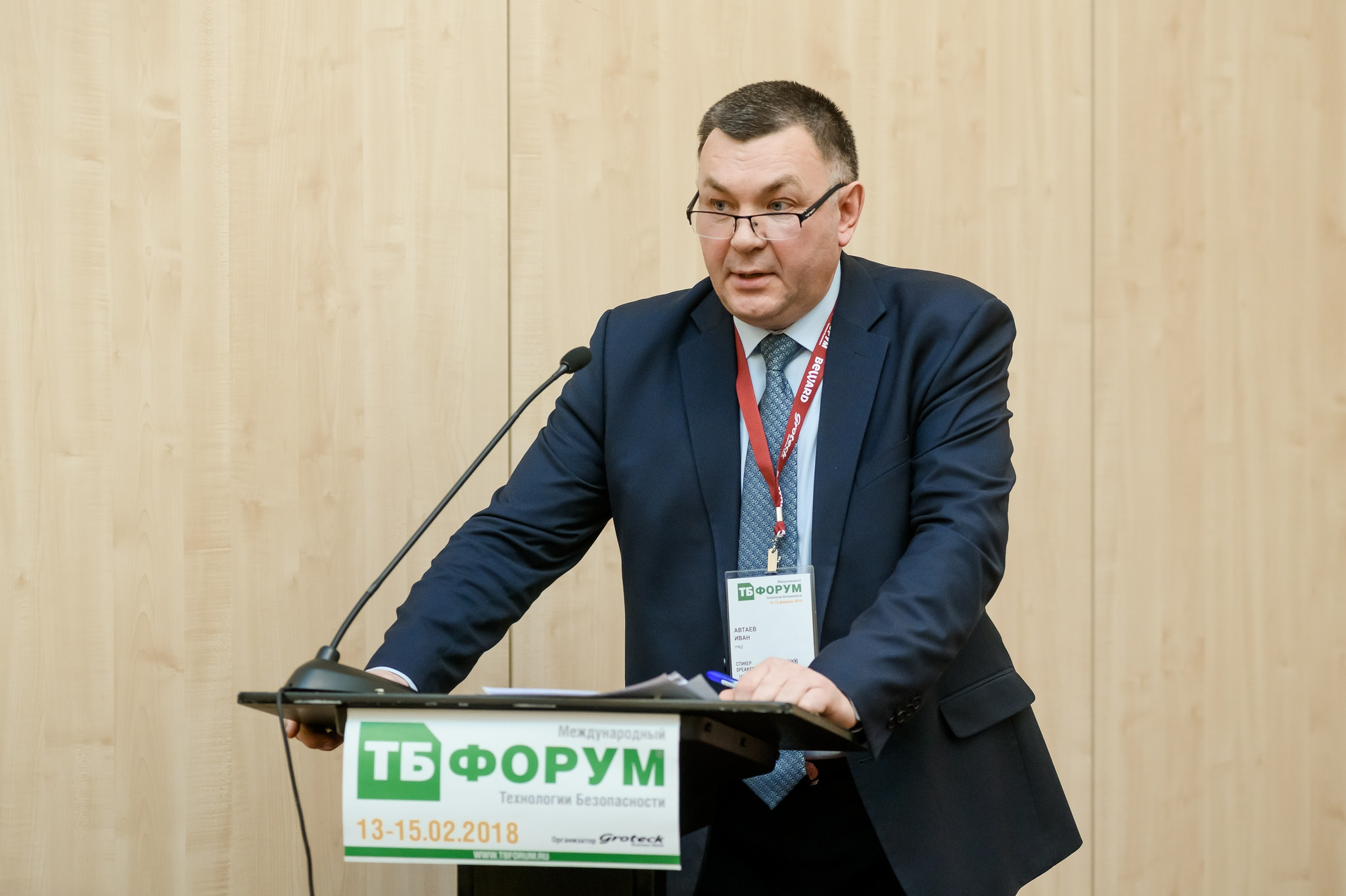 Mr. Avtaev at the TB Forum