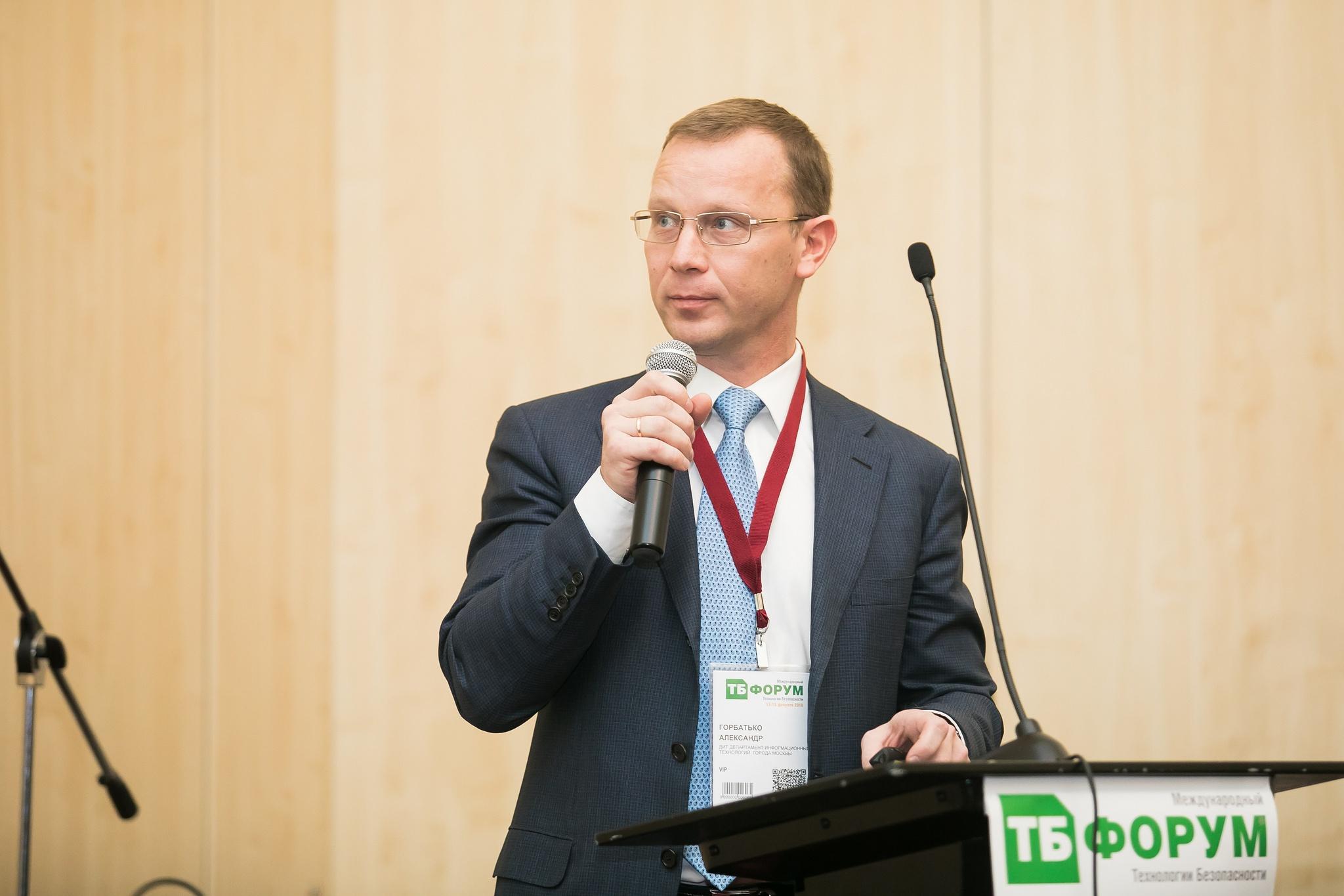 TB Forum