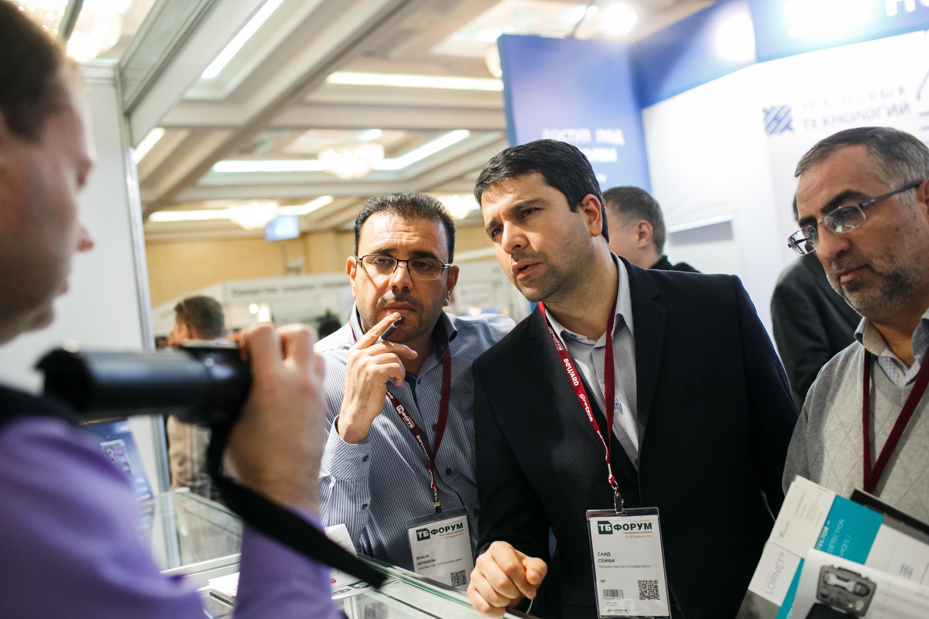 Смотр технологий на ТБ Форуме