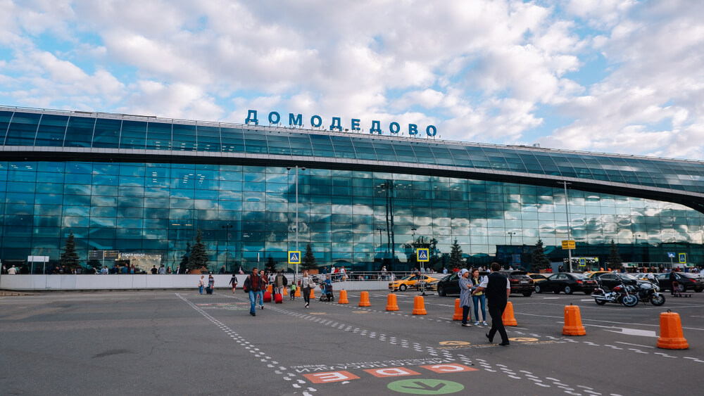 More than 393 million rubles will be spent by Domodedovo airport on maintenance and repair of fire protection and alarm systems