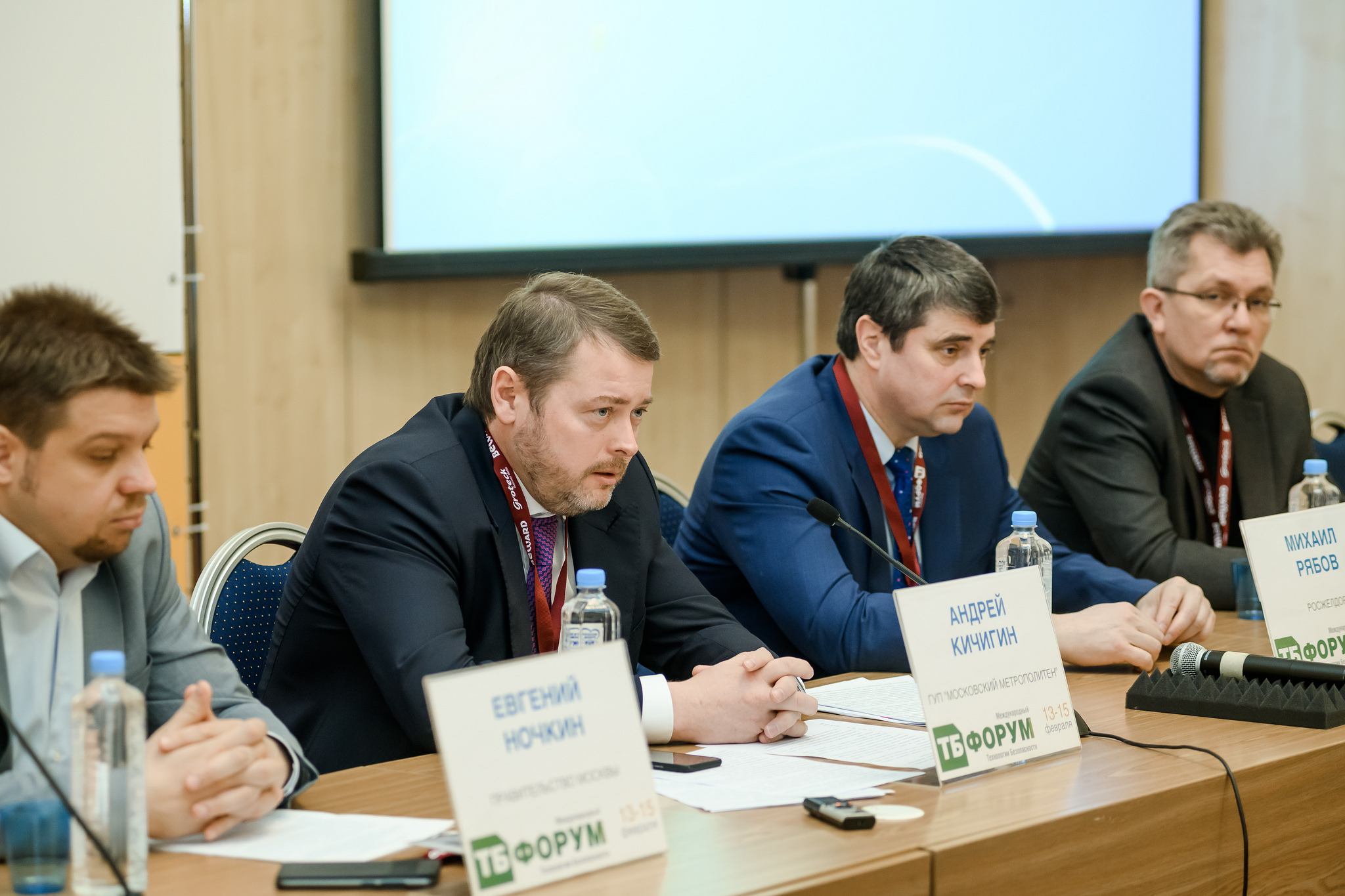 TB Forum participants will discuss actual tasks to ensure the safety and security of the Moscow metro