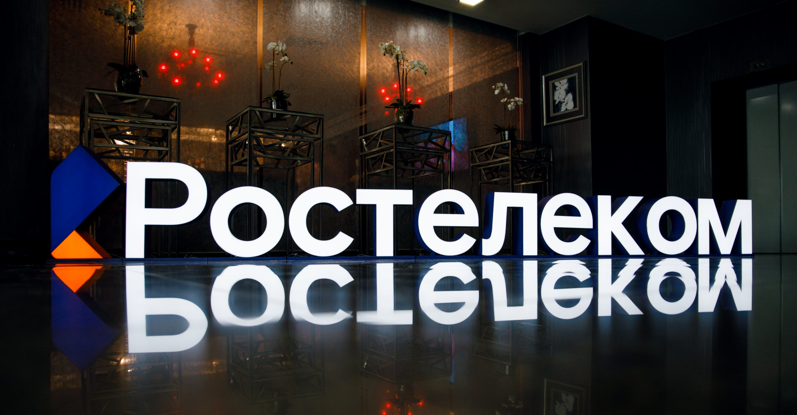 Rostelecom is completing its Key project in 5 regions for 170 million rubles