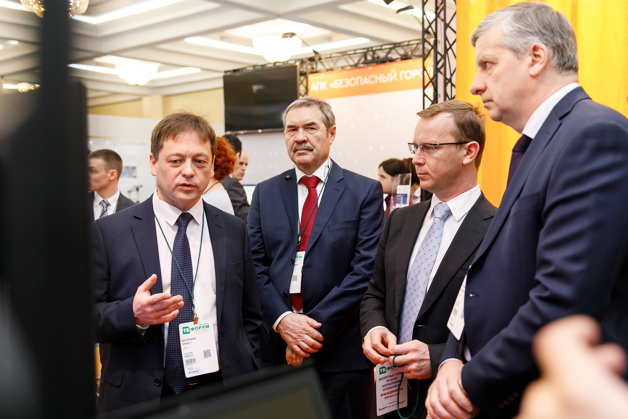 The XXV Anniversary International Forum of Security & Safety Technologies will bring together key participants of the security industry in Russia