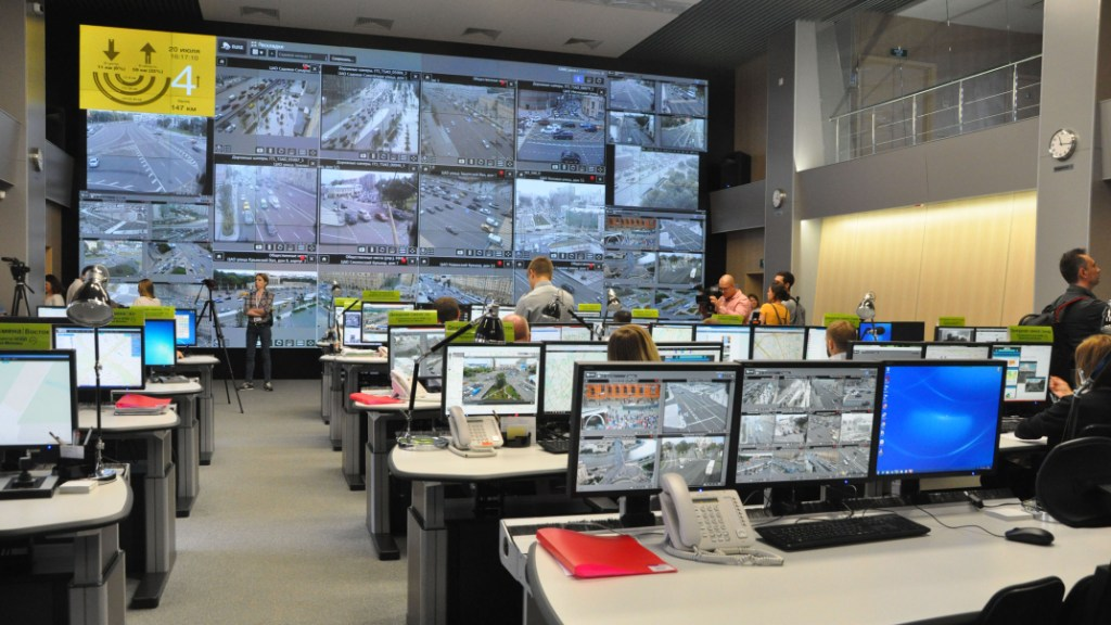 Monitoring and incident management from the Regional management center of the Moscow region and other cases within the online conference