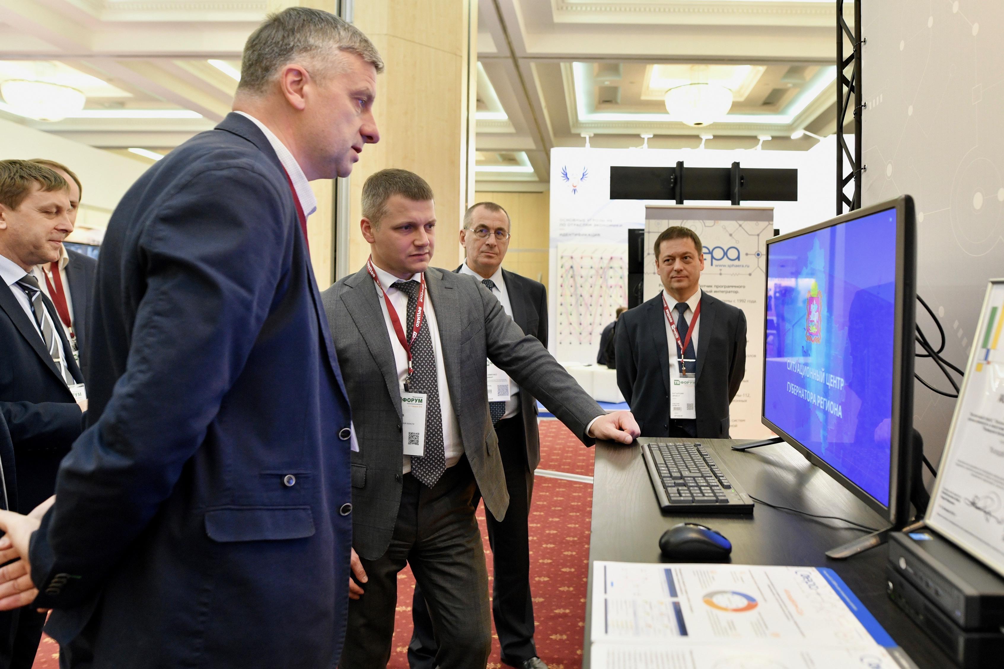 Smart & Safe City technologies at TB Forum
