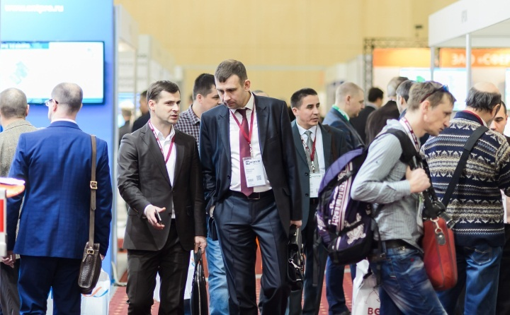 Why you can't miss the 25th Anniversary Forum of Security & Safety Technologies