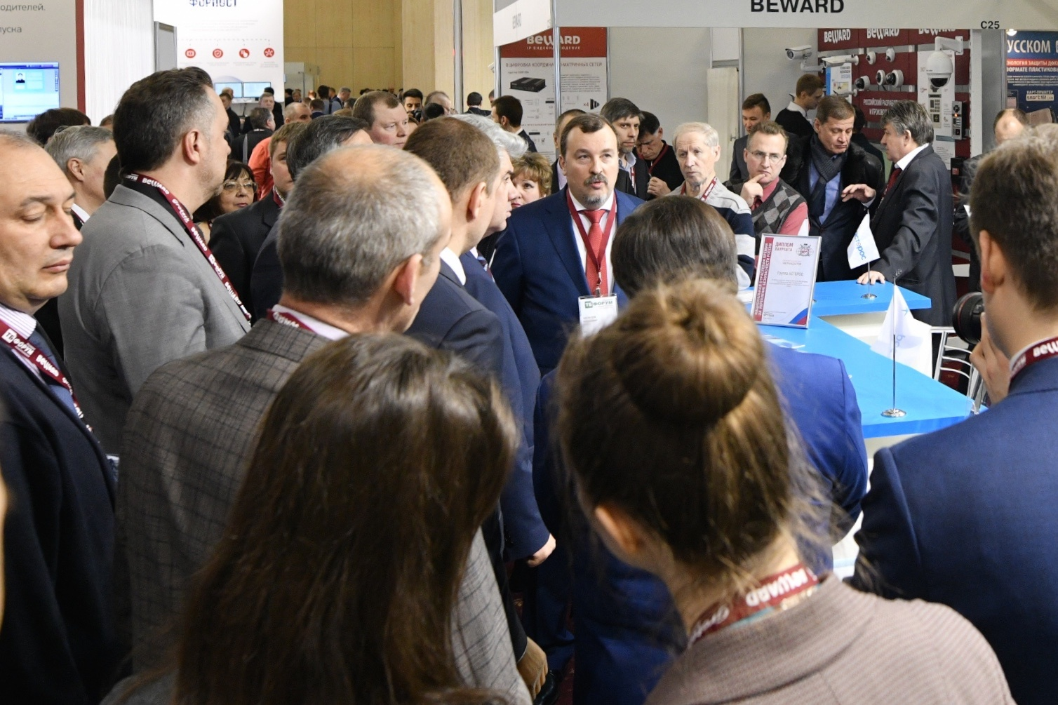 TB Forum 2018: new quality of exposition, powerful conference program, C-level professional audience and pre-arranged meetings with buyers