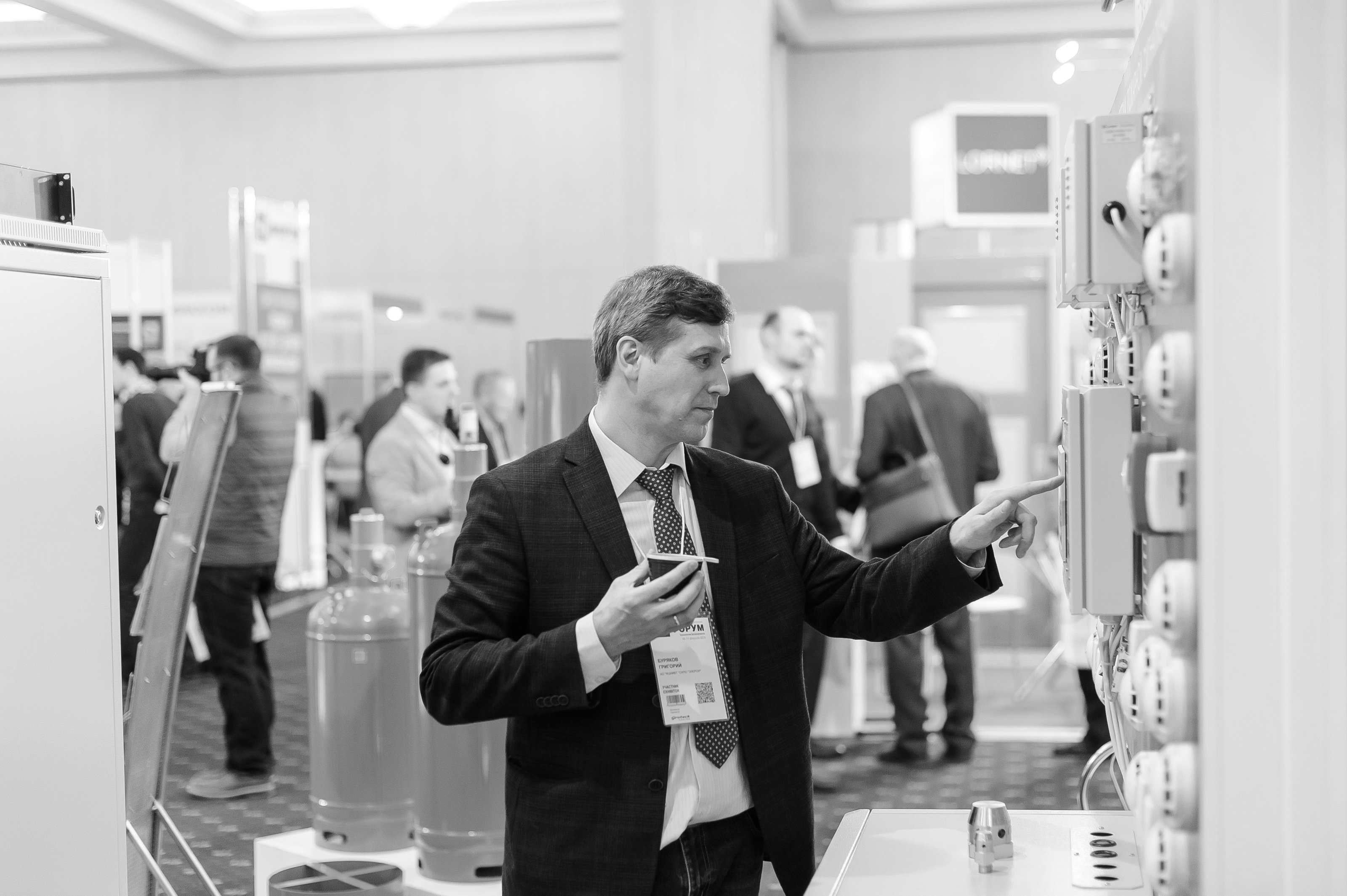 Oil & Gas and Industry: Meeting with integrators and security directors at TB Forum 2017